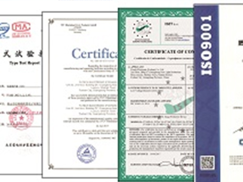 Certificates & Patents